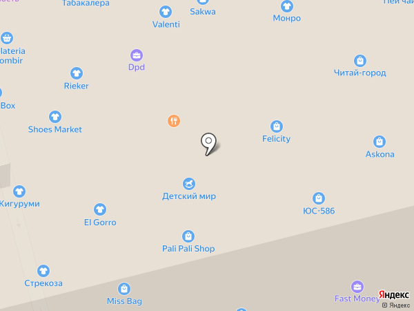 artykeys на карте Новоалтайска