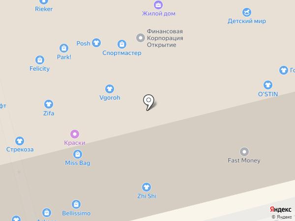 My Phone на карте Новоалтайска