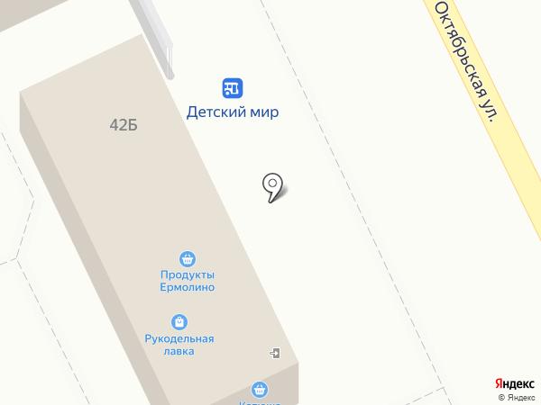 Киоск по продаже колбасных изделий на карте Новоалтайска