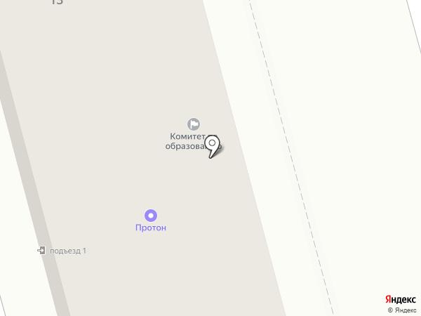Многопрофильная компания на карте Новоалтайска