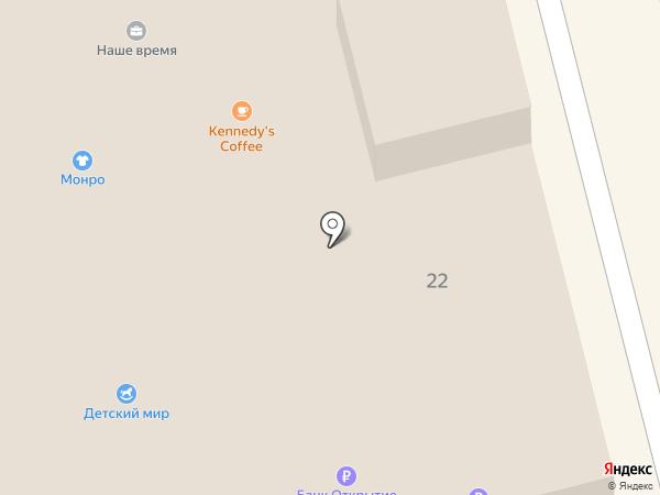 Shoes Market на карте Новоалтайска