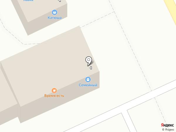 РиА, ООО, компания по скупке на карте Новоалтайска