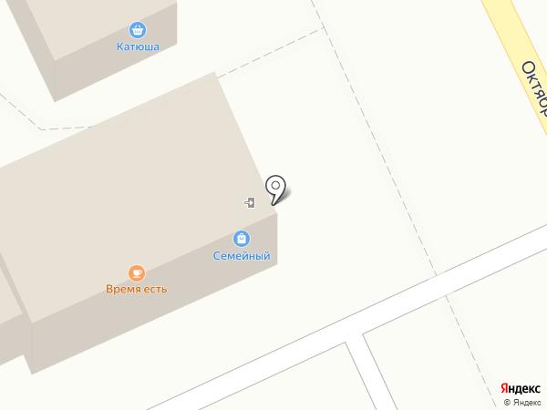РиА на карте Новоалтайска