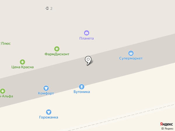 ЦФР-Доминанта на карте Новоалтайска