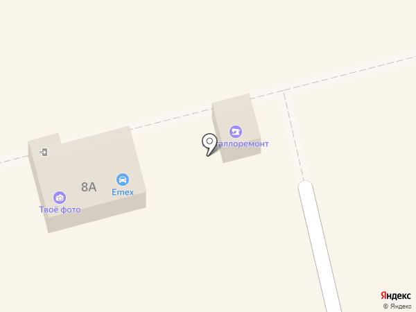 Виктория на карте Новоалтайска