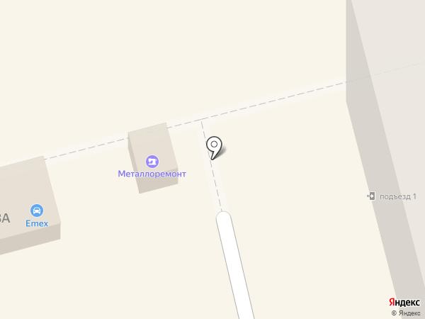 Киоск по изготовлению ключей на карте Новоалтайска