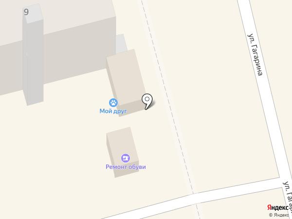 Киоск по ремонту обуви на карте Новоалтайска