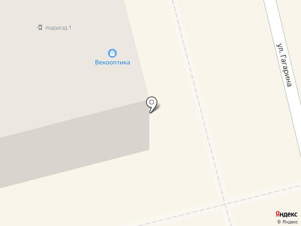 Аптека на карте Новоалтайска