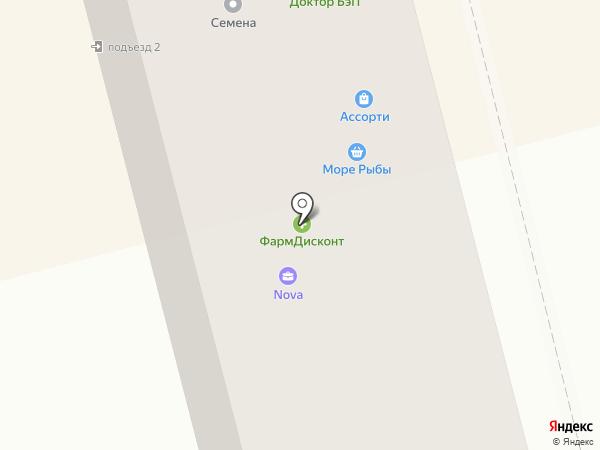 Канцеляр на карте Новоалтайска