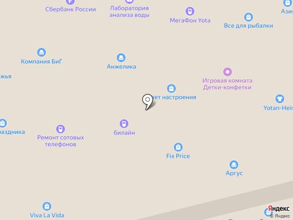 Охапка на карте Новоалтайска