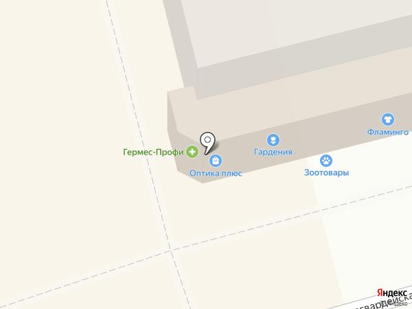 Гермес-Профи на карте Новоалтайска