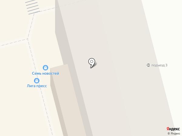 Банкомат, Газпромбанк на карте Новоалтайска