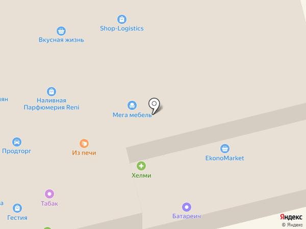 Магазин женской трикотажной одежды на карте Новоалтайска