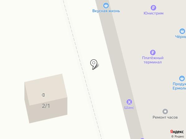 Быстроденьги на карте Новоалтайска