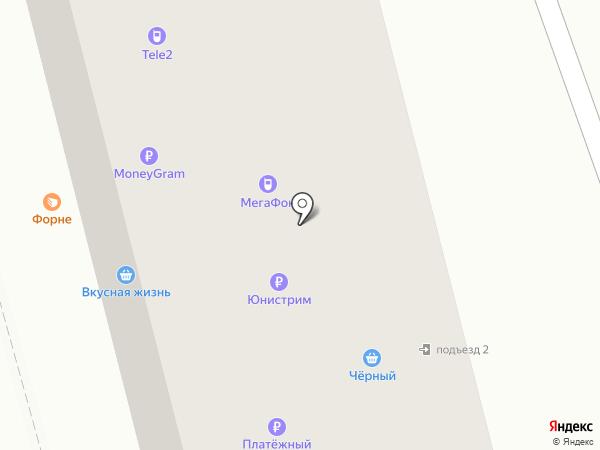 Дубинина С.В. на карте Новоалтайска
