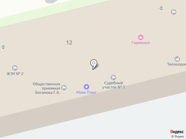 Российский союз ветеранов Афганистана на карте Новоалтайска