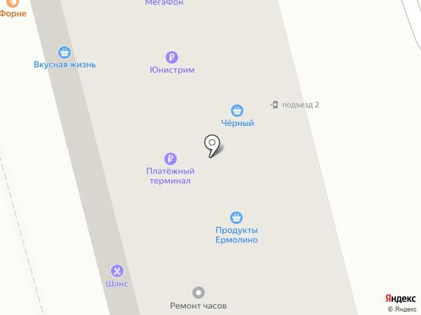 Шанс на карте Новоалтайска