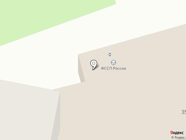Новоалтайский межрайонный отдел судебных приставов на карте Новоалтайска