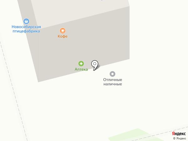 Сеть аптек на карте Новоалтайска