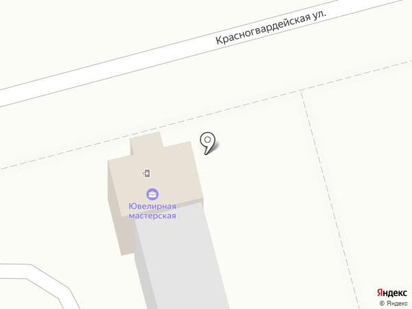 Ювелирная мастерская на карте Новоалтайска