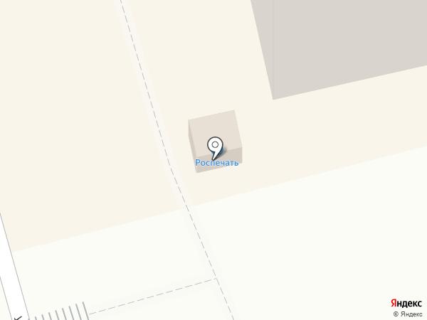 Роспечать на карте Новоалтайска
