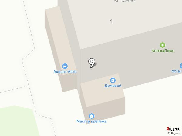 Кенгу 24 на карте Новоалтайска