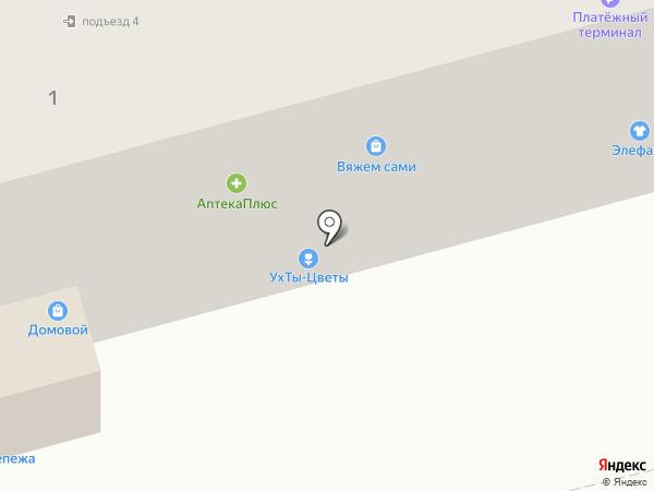 БИНБАНК, ПАО на карте Новоалтайска
