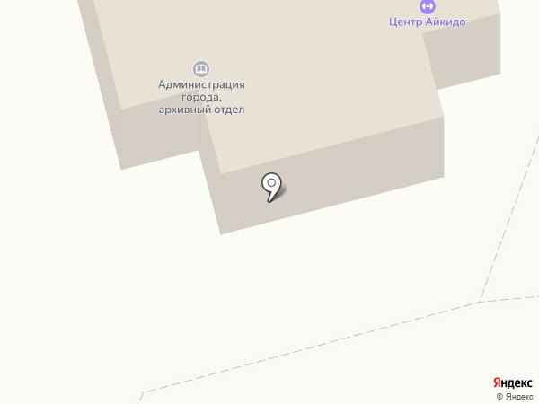 Архивный отдел Администрации г. Новоалтайска на карте Новоалтайска