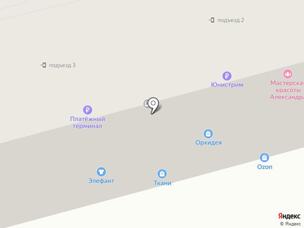 Банкомат, МДМ Банк на карте Новоалтайска