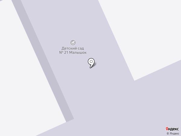 Детский сад №21, Малышок на карте Новоалтайска