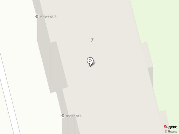 Шарм на карте Новоалтайска