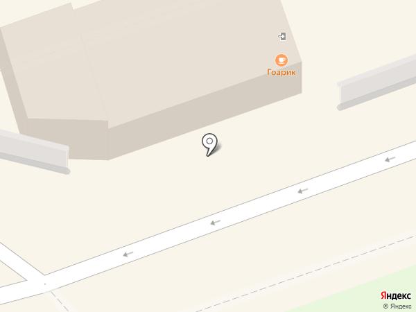 Гоарик на карте Новоалтайска