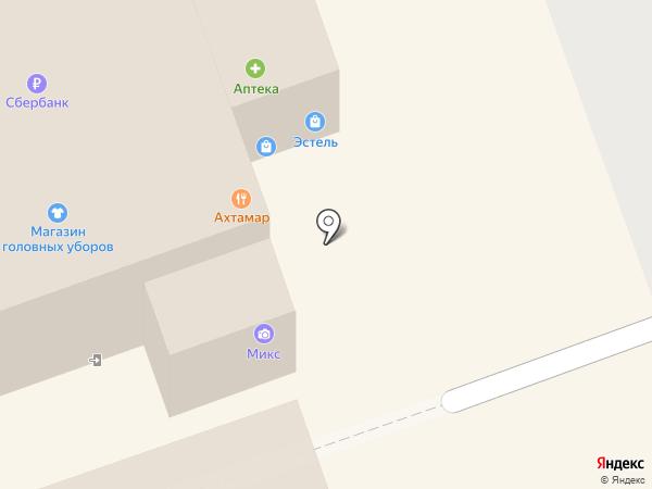 Торговая фирма на карте Новоалтайска