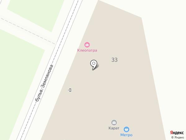 ЭВТ на карте Новоалтайска