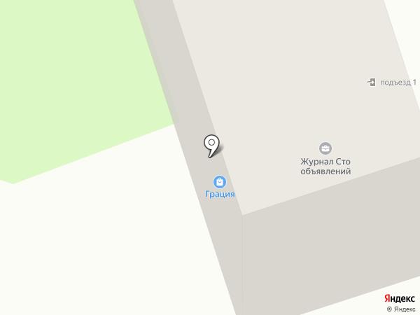 Анфас на карте Новоалтайска