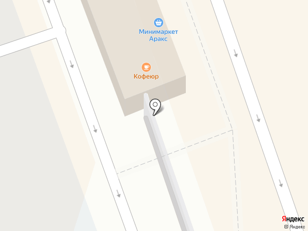 Аракс на карте Новоалтайска