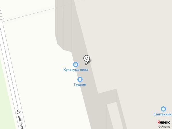 Ярче! на карте Новоалтайска