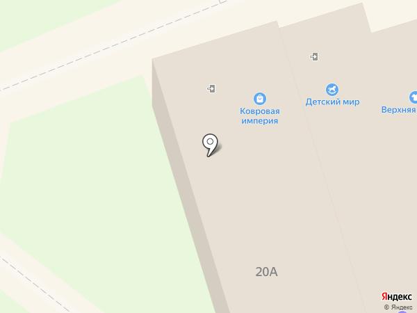 Луна на карте Новоалтайска