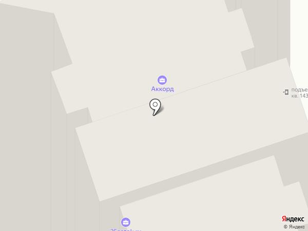 УЮТ на карте Новоалтайска