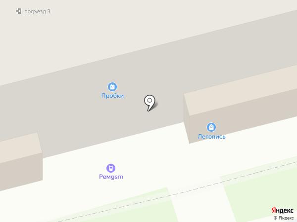 Mobi на карте Новоалтайска