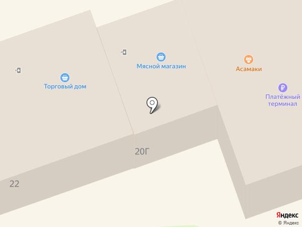 Мясной магазин на карте Новоалтайска