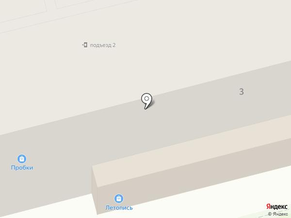 Платежный терминал, Совкомбанк, ПАО на карте Новоалтайска