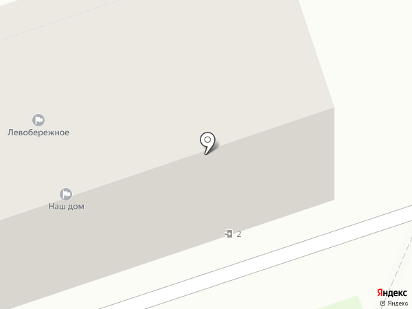 Расчетно-кассовый центр г. Новоалтайск на карте Новоалтайска