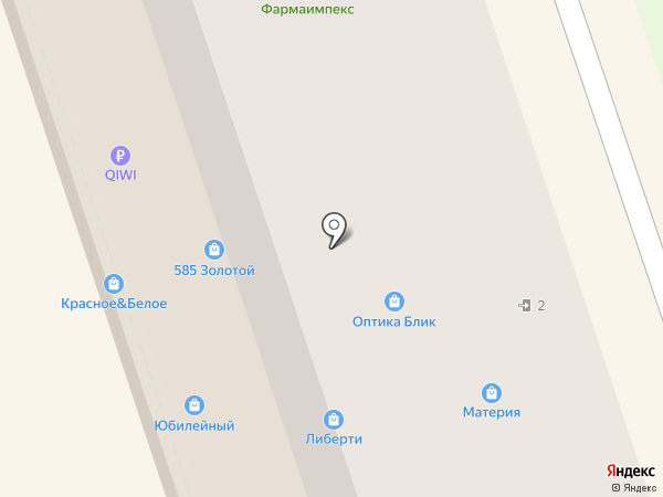 Буква на карте Новоалтайска