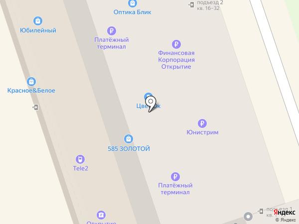 Магазин спортивной одежды на карте Новоалтайска