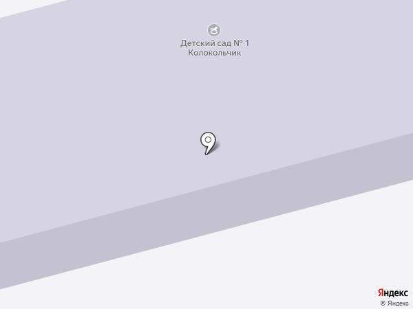 Детский сад №1 на карте Новоалтайска