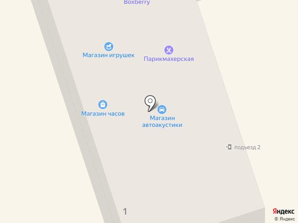 Карнавал на карте Новоалтайска