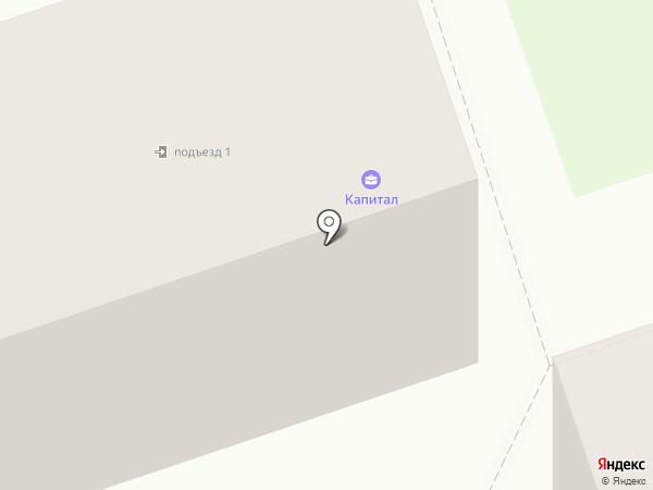 Алтайский центр земельного кадастра и недвижимости на карте Новоалтайска