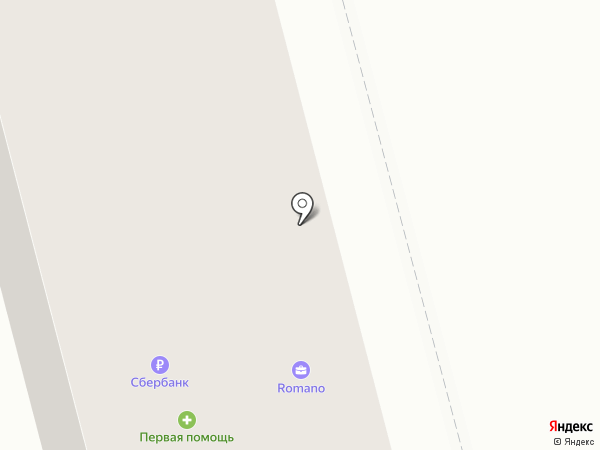 Romano на карте Новоалтайска