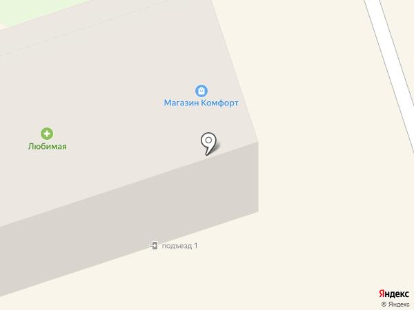 Boxberry на карте Новоалтайска